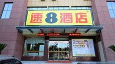 Super 8 Hotel Yantai Zhaoyuan Bus Statio