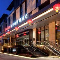 Hampton by Hilton Xian Dayan Pagoda