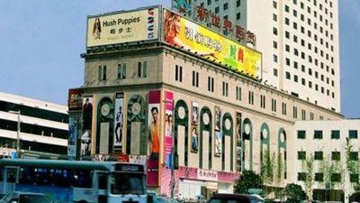 Horizon Hotel Yunnan