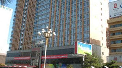 Haide International Hotel HMCC Diamond