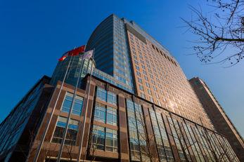 Four Seasons Hotel Beijing