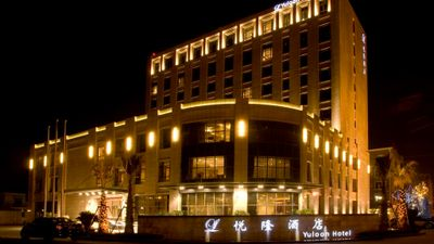 Yuloon Boutique Hotel Hongqiao