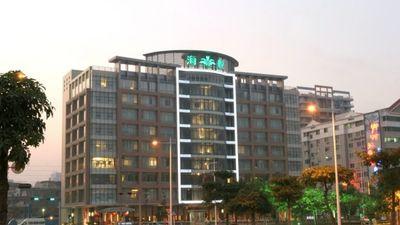 Haiyatt Garden Hotel Dongguan