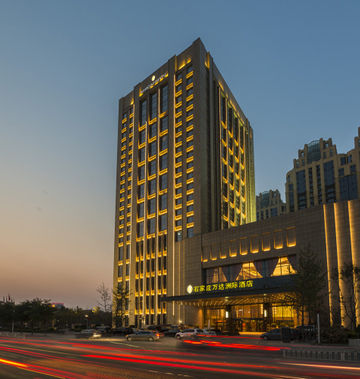 InterContinental Shijiazhuang