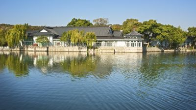 West Lake State Guest House