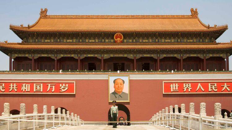 Novotel Peace Beijing Other