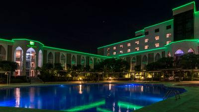 Holiday Inn Tuxtla Gutierrez