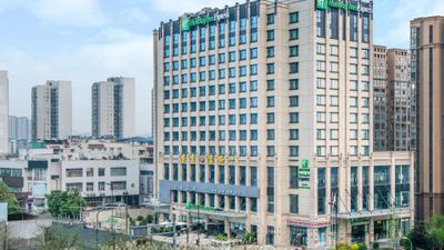 Holiday Inn Express Chengdu Huanhuaxi