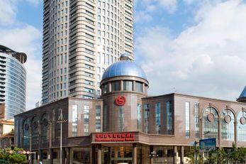 Sheraton Guiyang Hotel