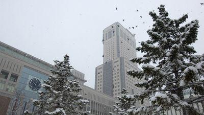 Hotel Nikko JR Tower