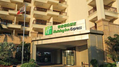 Holiday Inn Express Haikou West Coast