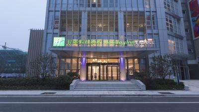 Holiday Inn Express Liyang Huafu