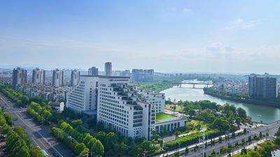 Crowne Plaza Huangshan Yucheng