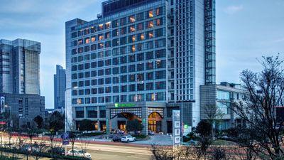 Holiday Inn Taizhou CMC