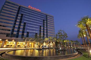 Centara Hotel & Conv Ctr Udon Thani