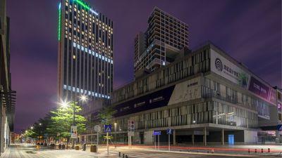 Holiday Inn Express Songgang