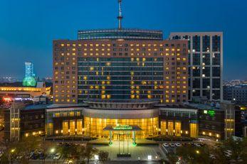 Holiday Inn Yinchuan Intl Trad