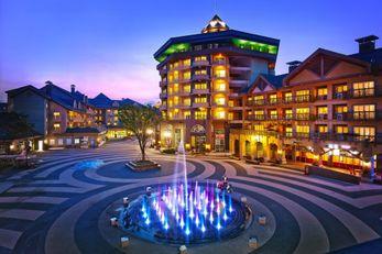 Holiday Inn Suites Alpensia Pyeongchang