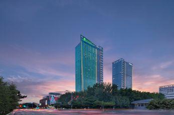 Holiday Inn Haigang