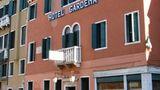 Gardena Hotel Exterior