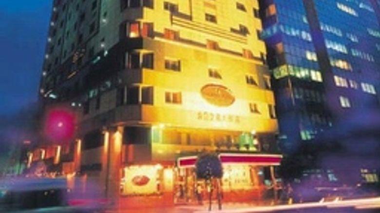 Taipei Fullerton East Exterior