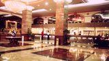 Garden Palace Hotel Lobby