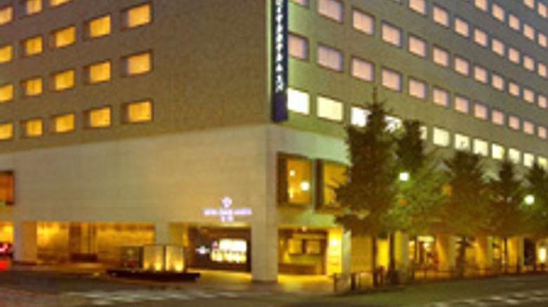 Kyoto Royal Hotel  and  Spa Exterior