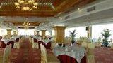 Lakeview Hotel Hangzhou Banquet
