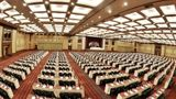Puteri Pacific Hotel Meeting