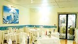 Hotel Mare Blu Terme Restaurant