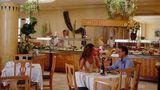 El Mouradi Djerba Menzel Restaurant