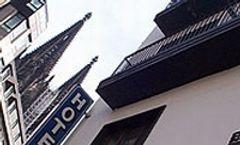 Dom Hotel Am Romerbrunnen & Domspart Htl