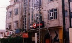 A New Delhi Orchid Garden Hotel