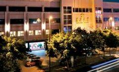 Hotel Yanling