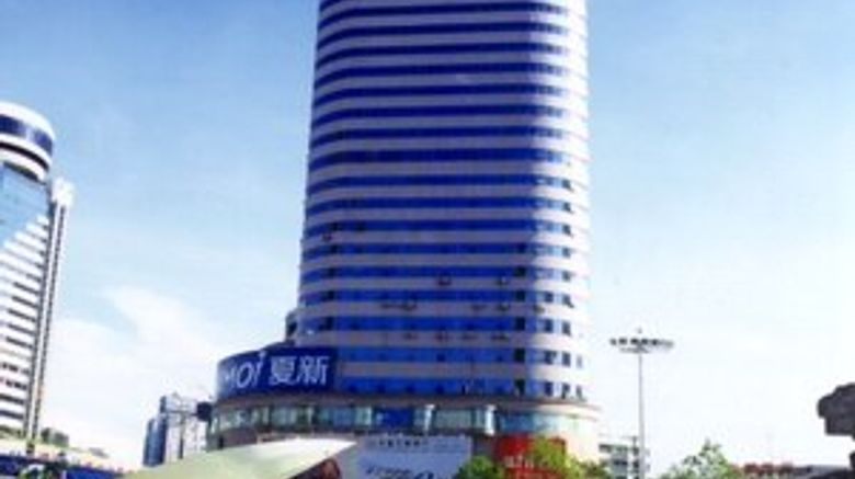Jin Jiang Flower Hotel Exterior