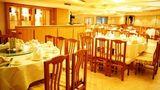 Jin Jiang Flower Hotel Restaurant