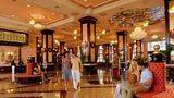 Hotel Riu Palace Pacifico Lobby