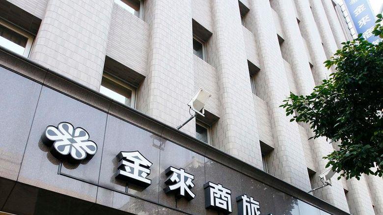 Royal Biz Taipei Hotel Exterior