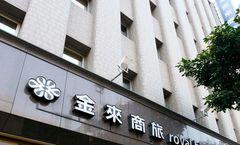 Royal Biz Taipei Hotel