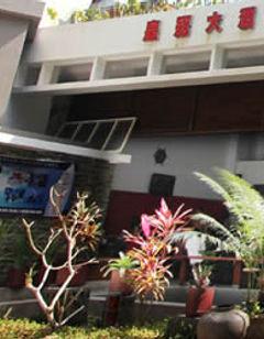 Crown Regency Beach Resort Boracay