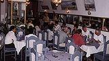 Hotel Kantipur Banquet