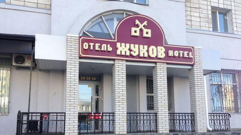 Zhukov Hotel Exterior