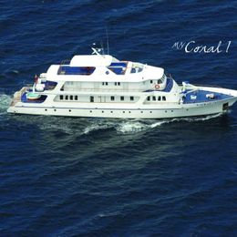 Coral I Cruise Schedule + Sailings