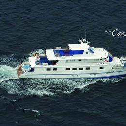 Coral II Cruise Schedule + Sailings
