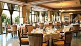 Les Merinides Restaurant
