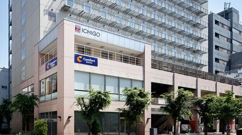 """Comfort Hotel Osaka Shinsaibashi Exterior. Images powered by <a href=""""http://web.iceportal.com"""" target=""""_blank"""" rel=""""noopener"""">Ice Portal</a>."""