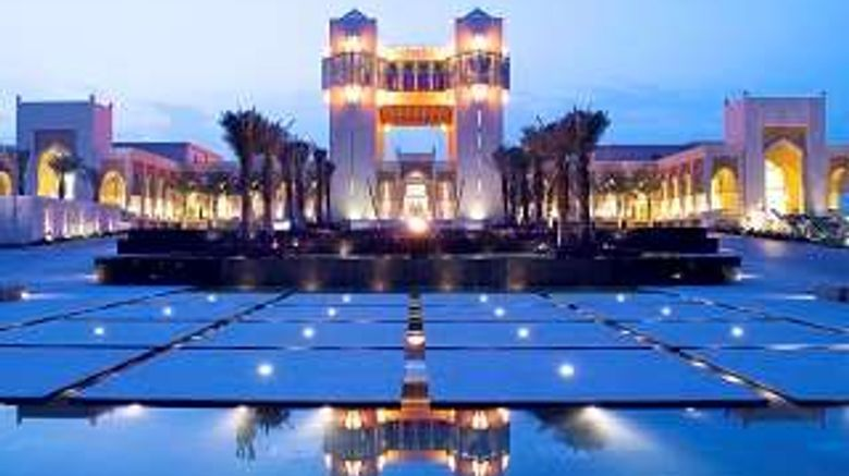 """Al Areen Palace  and  Spa Exterior. Images powered by <a href=""""http://web.iceportal.com"""" target=""""_blank"""" rel=""""noopener"""">Ice Portal</a>."""