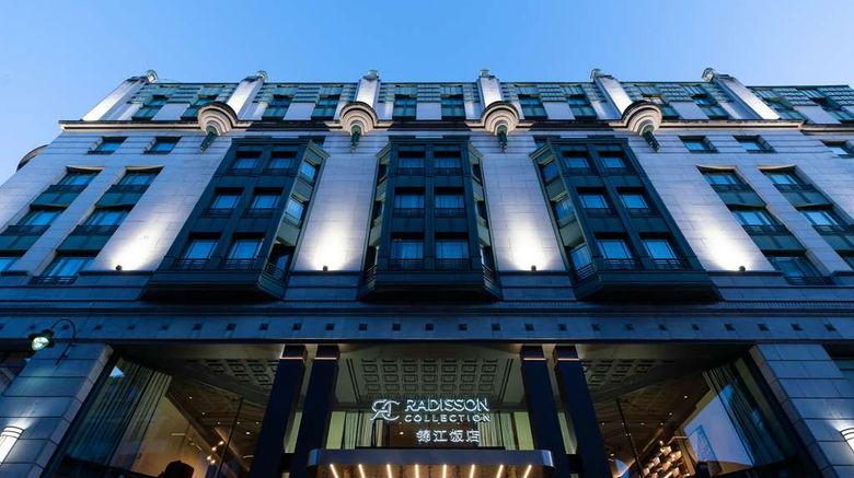 """<b>Radisson Collection Grand Place Brussels Exterior</b>. Images powered by <a href=""""https://iceportal.shijigroup.com/"""" title=""""IcePortal"""" target=""""_blank"""">IcePortal</a>."""