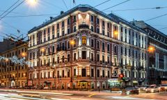 Radisson Sonya Hotel St Petersburg