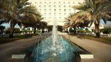 Radisson Blu Hotel Muscat Exterior